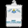 Blue Bunny Gauze Bath Towel Wrap