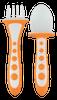 NUK Training Cutlery