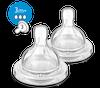 Philips Avent Anti-colic Teats Medium Flow 2-Pack